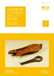 2016AChyoshi-002