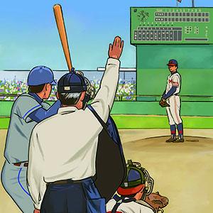 ちゃれんが子どもクラブ<br>フェルトで野球のバットとボールのストラップをつくろう