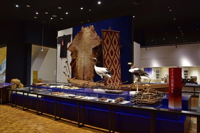 蝦夷地の産物コレクション