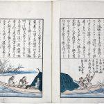 松浦武四郎が蝦夷地調査の成果をまとめて出版した本【石狩日誌】