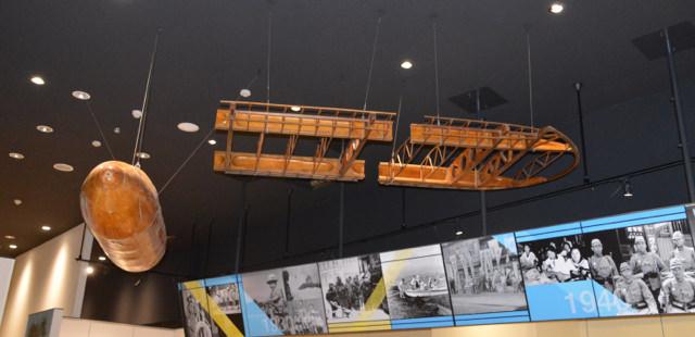 木製戦闘機用に試作された主翼・補助燃料タンク