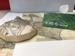 特別イベント<br>地図を楽しもう! ―北海道ってどんなところ?―