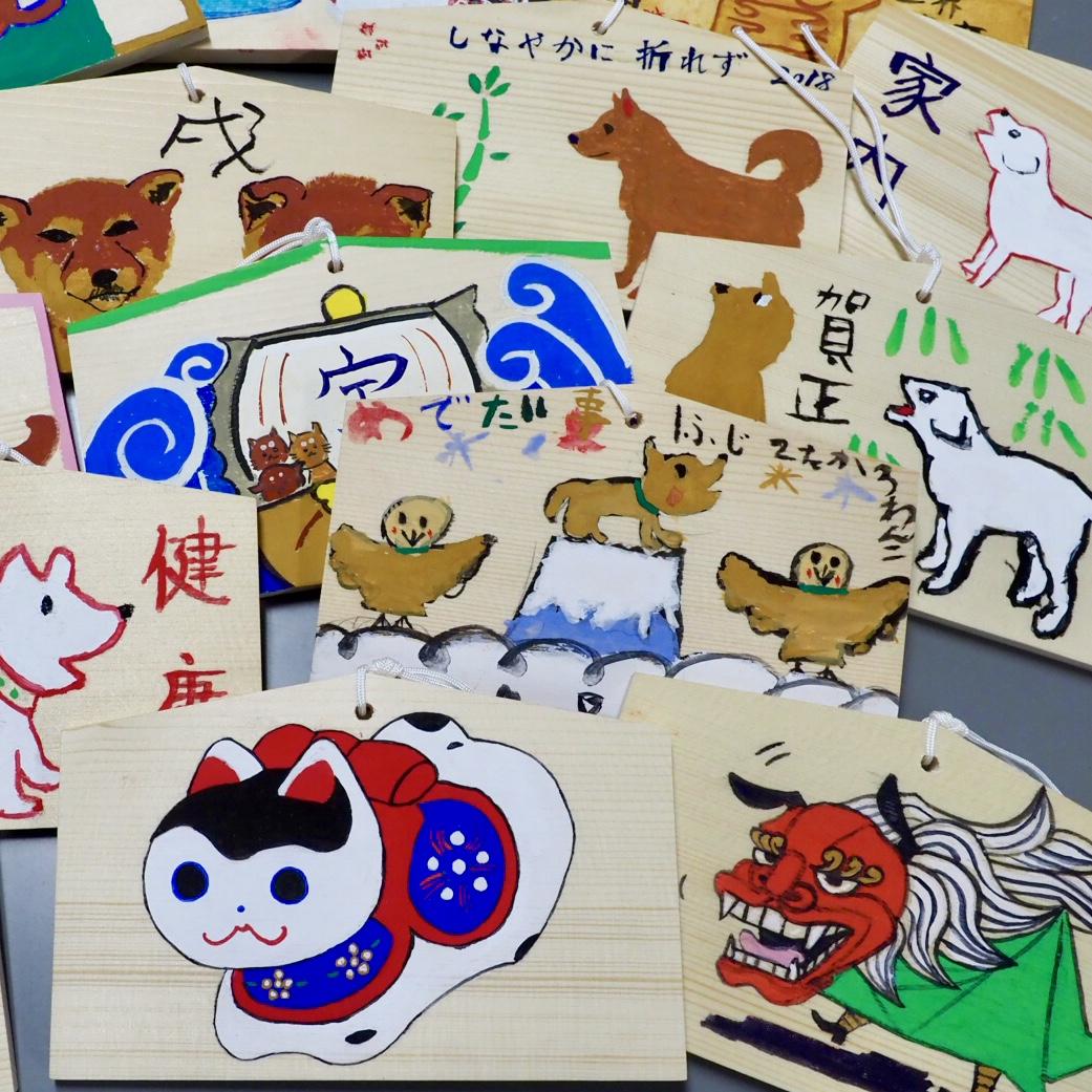 ちゃれんがワークショップ<br>博物館で新年祈願!? 日本の画材で絵馬づくり