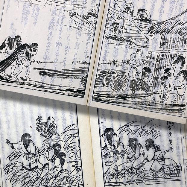 ミュージアムカレッジ<br>武四郎リレー講座 ②漁業と考古遺物のお話