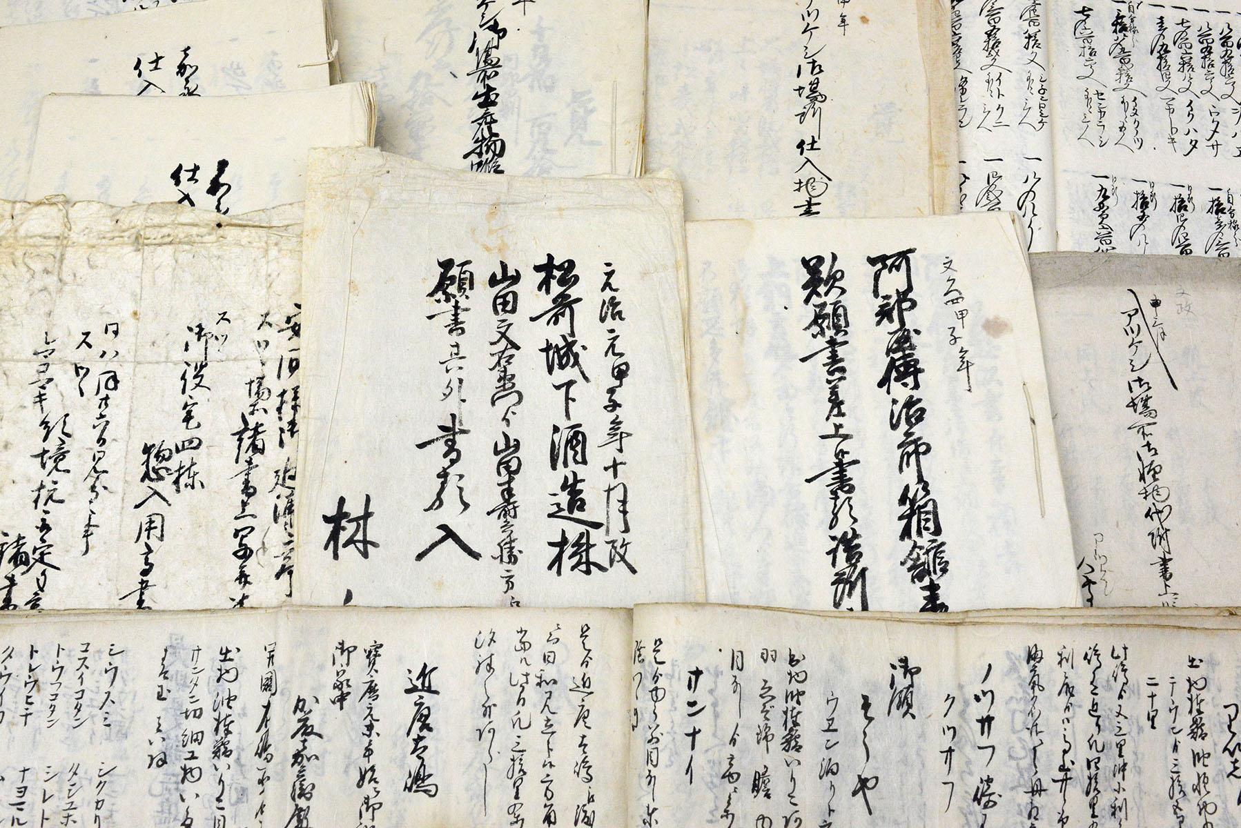 ≪第7回から開催予定≫<br>ちゃれんが古文書クラブ(全12回)