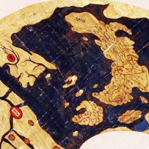 文化の日講演会<br>近世初期における日本人の地理認識の転換