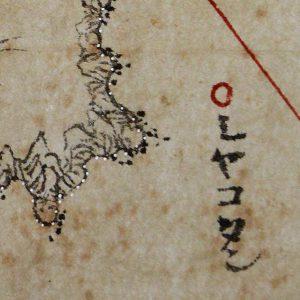 連続講座「アイヌ語地名と北海道」<br>今井八九郎―人と業績―